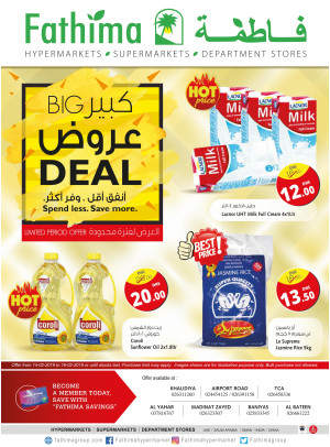 Big Deals - Abu Dhabi and Al Yahar Branches