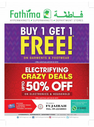 Big Deals - Fujairah