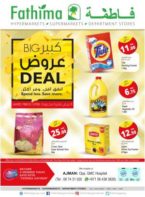 Big Deals - Ajman
