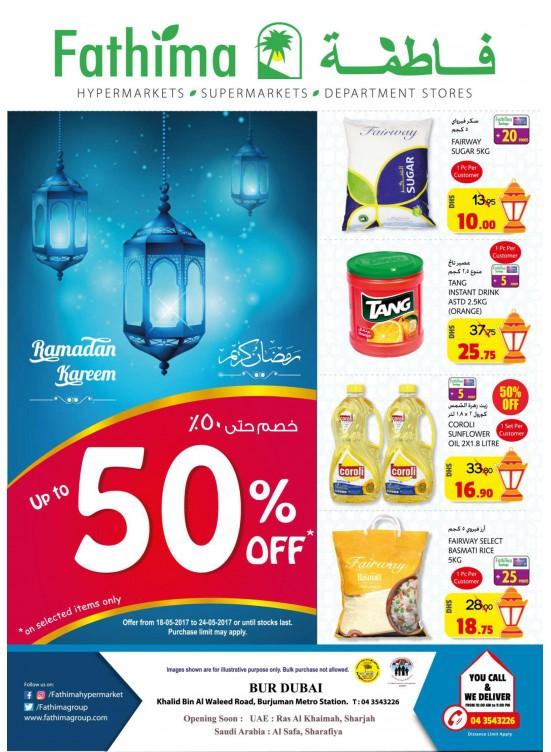 Ramadan Offers UpTo 50% off - Bur Dubai