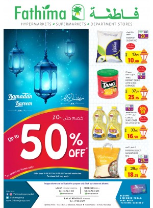 Ramadan Offers UpTo 50% off - Ajman, Sharjah & Rak Branches