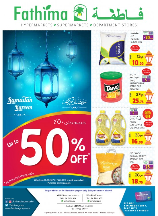 Ramadan Offers UpTo 50% off - Ajman, Sharjah & Rak Branches