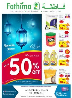 Ramadan Offers UpTo 50% off - Al Qattara, Al Ain