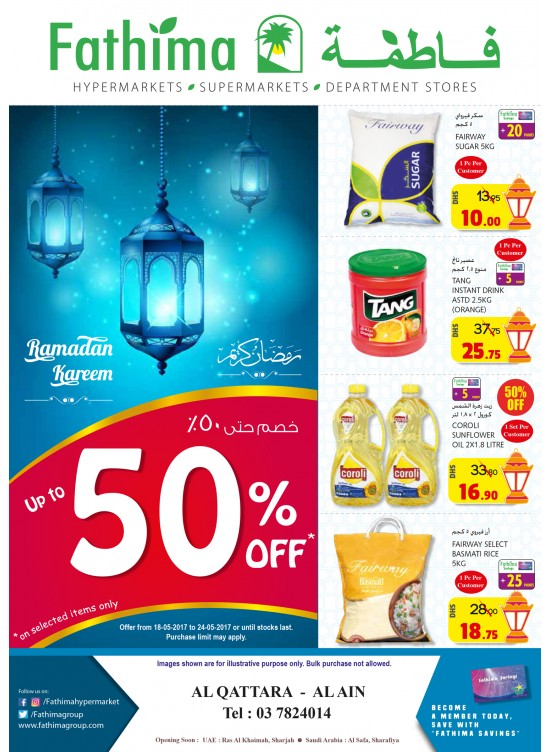 Ramadan Offers UpTo 50% off - Al Qattara, Al Ain