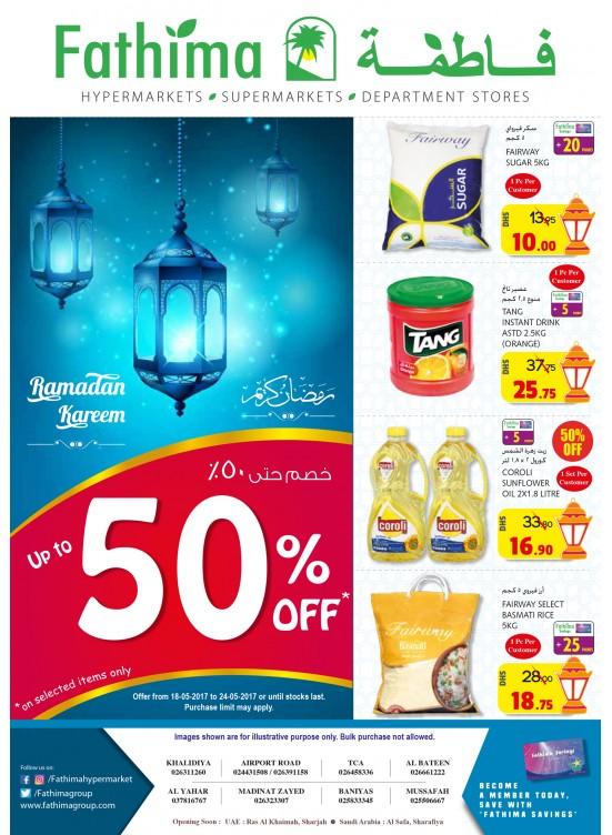 Ramadan Offers UpTo 50% off - Al Yahar, Al Ain & Abu Dhabi