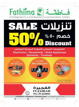 Mega Sale 50% - Fujairah