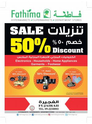 Sale 50 % - Fujairah