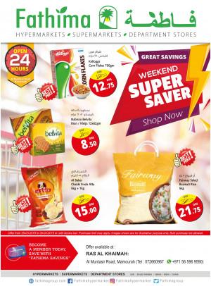 Weekend Super Saver - Ras Al Khaimah Branch 2