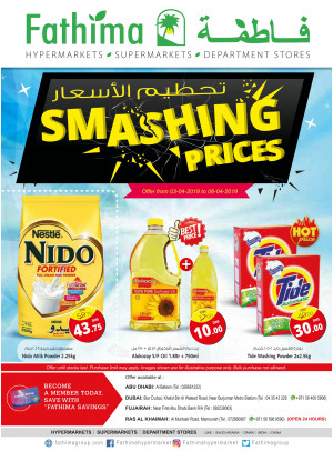 Smashing Prices - Abu Dhabi and Al Yahar Branches
