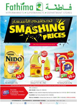 Smashing Prices - Ras Al Khaimah Branch 2