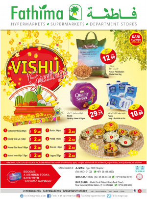 Vishu Special Offers