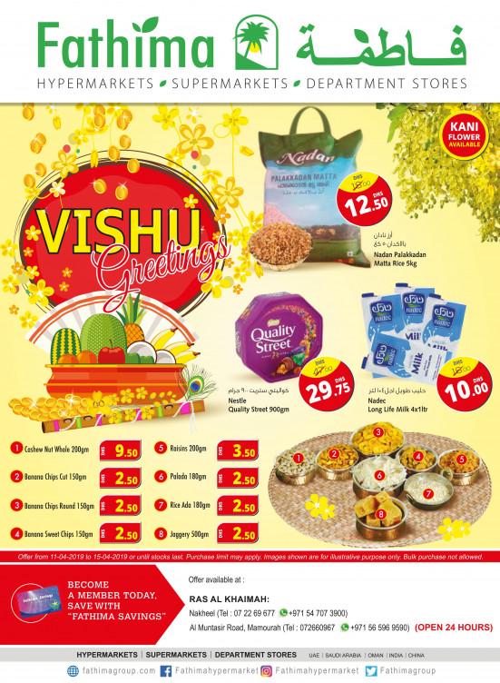 Vishu Special Offers - Ras Al Khaimah