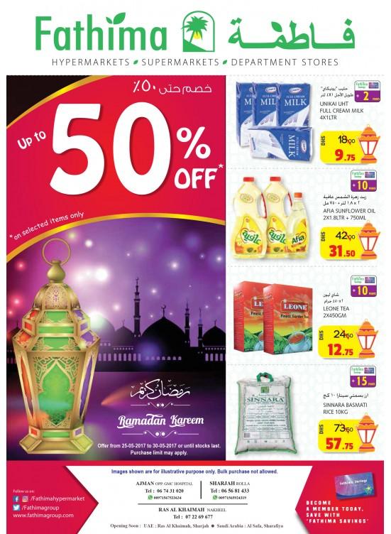 Ramadan Offers - Ajman, Sharjah & Rak Branches
