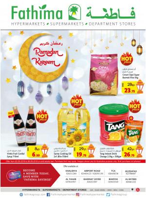 Ramadan Kareem Offers - Abu Dhabi
