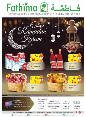 WoW Ramadan Offers - Abu Dhabi & Al Yahar