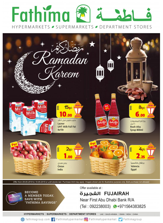 WoW Ramadan Offers - Fujairah