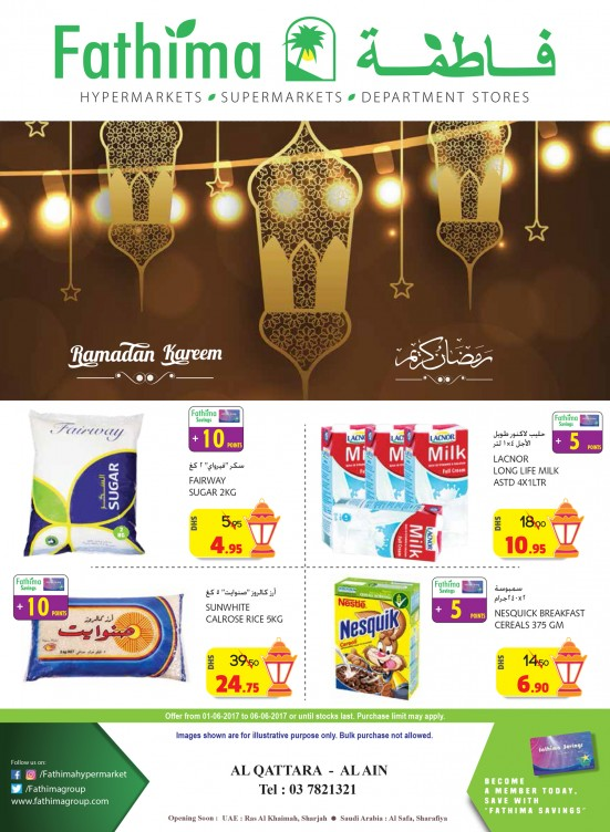 Ramadan Offers - Al Qattara, Al Ain