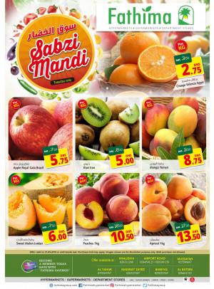 Sabzi Mandi - Abu Dhabi & Al Yahar
