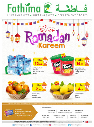 Ramadan Kareem Offers - Abu Dhabi and Al Yahar Branches