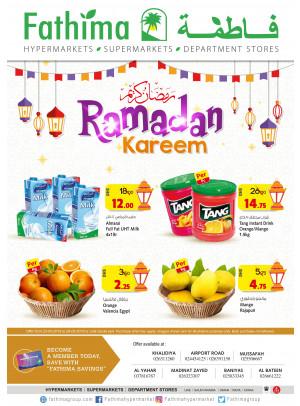 Ramadan Kareem Offers - Abu Dhabi and Al Yahar Branches