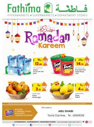 Ramadan Kareem Offers - Tourist Club Area, Abu Dhabi