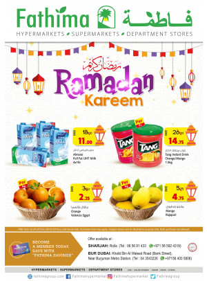 Ramadan Kareem Offers - Sharjah & Dubai