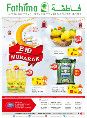 Eid Mubarak Offers - Abu Dhabi and Al Yahar Branches