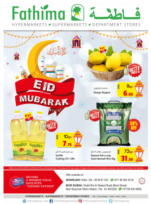 عروض عيد الفطر المبارك - الشارقة وبر دبي