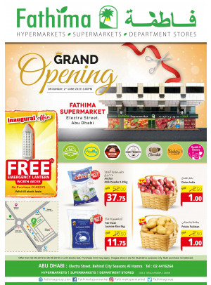 Grand Opening Offers - Electra Street Branch