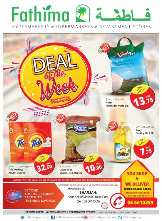 Deal Of The Week - Near Rolla Park, Sharjah