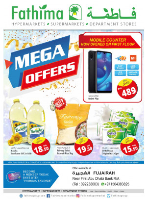 Mega Offers - Fujairah