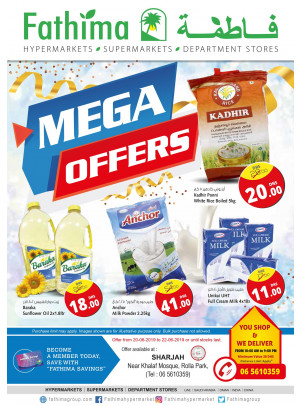 Mega Offers - Near Rolla Park, Sharjah
