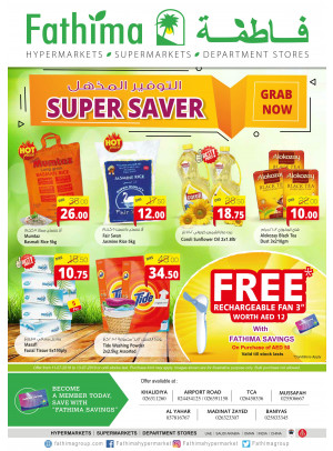 Super Saver - Abu Dhabi