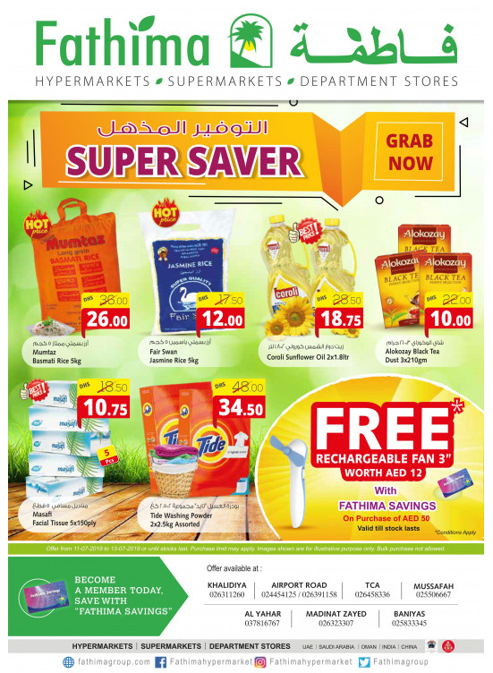 Super Saver - Abu Dhabi