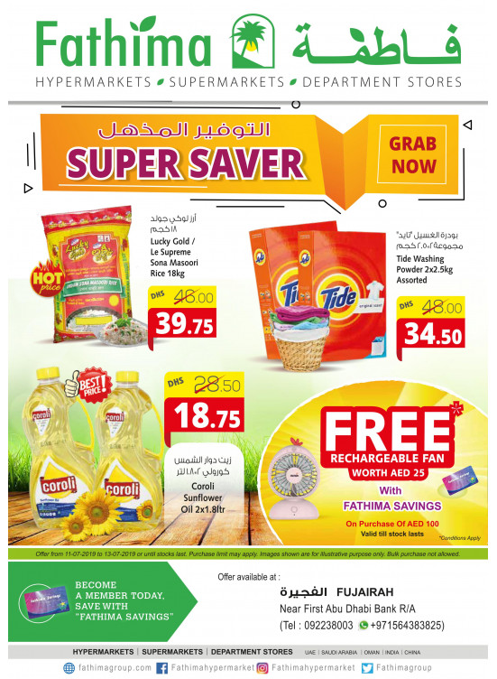 Super Saver - Fujairah