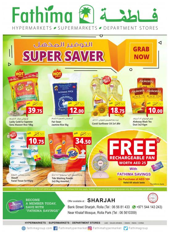 Super Saver - Sharjah