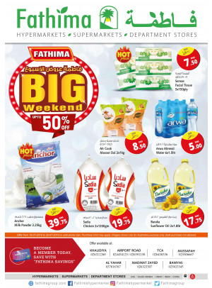 Big Weekend Offers - Abu Dhabi and Al Yahar