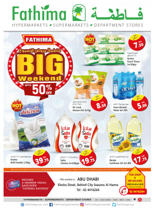 Big Weekend Offers - Electra St., Abu Dhabi