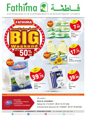 Big Weekend Offers - Ras Al Khaimah