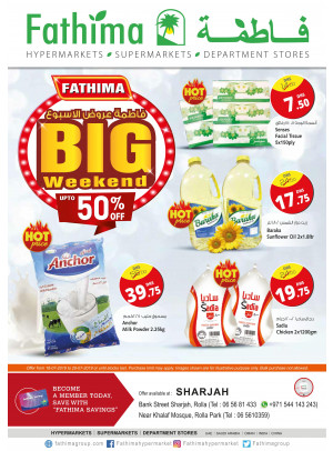 Big Weekend Offers - Sharjah