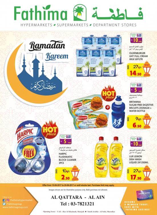 Ramadan Kareem - Al Qattara, Al Ain