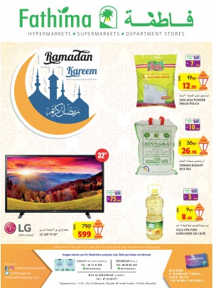 Ramadan Kareem - Ajman, Sharjah & Rak Branches