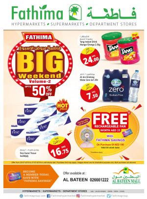 Big Weekend Offers Vol. 2 - Al Bateen Mall, Abu Dhabi