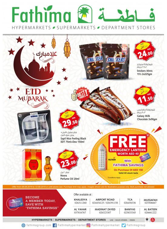 Eid Offers - Abu Dhabi and Al Yahar Branches