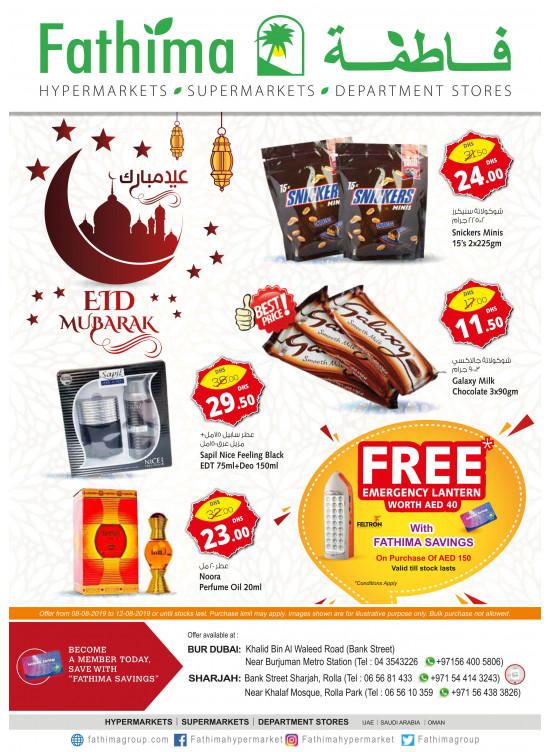 Eid Offers - Bur Dubai & Sharjah