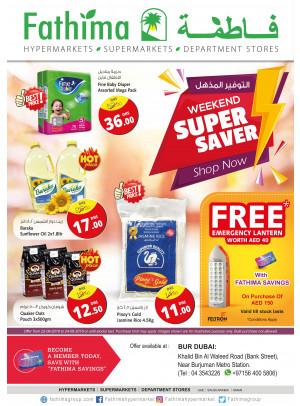 Super Saver - Bur Dubai