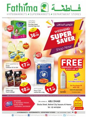 Super Saver - Electra St, Abu Dhabi
