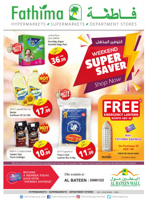 Super Saver - Al Bateen Mall, Abu Dhabi