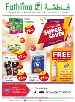 Super Saver - Al Yahar, Al Ain