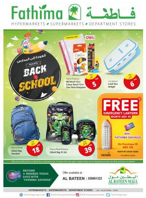 Back To School Offers - Al Bateen Mall, Abu Dhabi